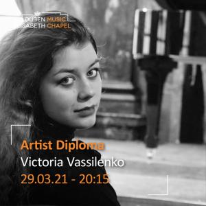 Artist Diploma – Victoria Vassilenko